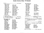 Variety Show '75 Cast